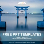 The famous torii gate PowerPoint Templates  (1)